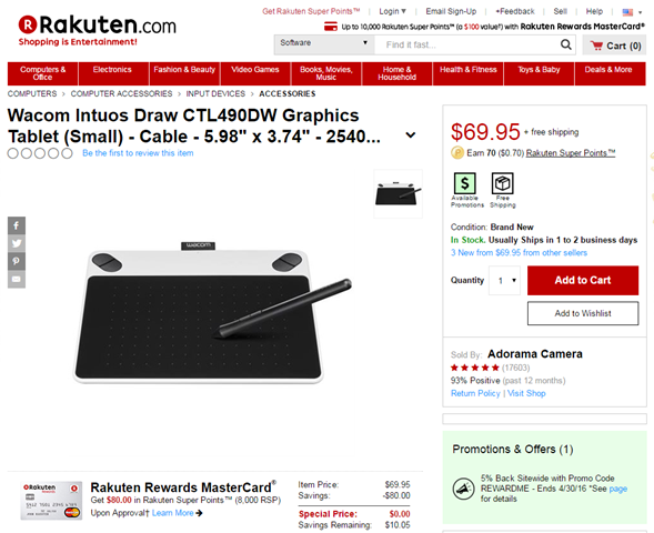 Rakuten communicates emotions of spontineity and action on its product pages.