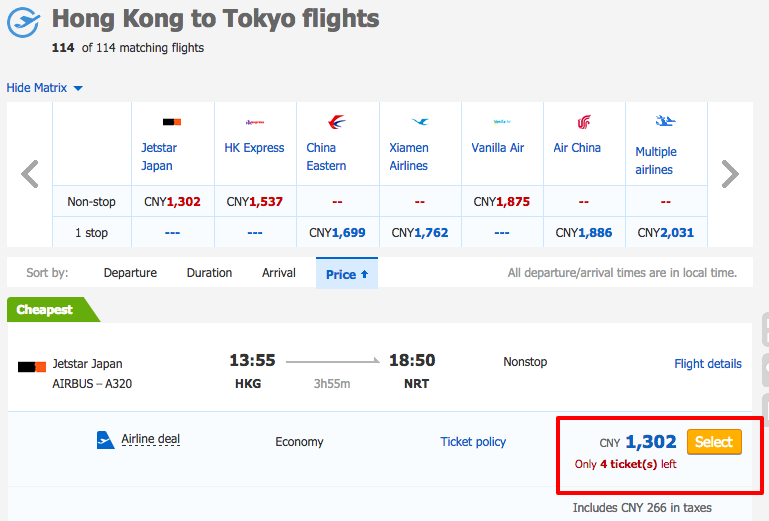 With a bit of red text, Ctrip calls out the number of remaining tickets right next to the CTA.