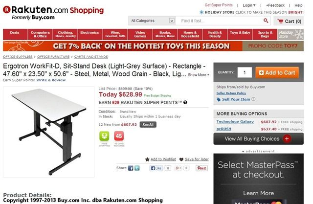 The Add to Cart button is not in the expected place on this ecommerce product page.