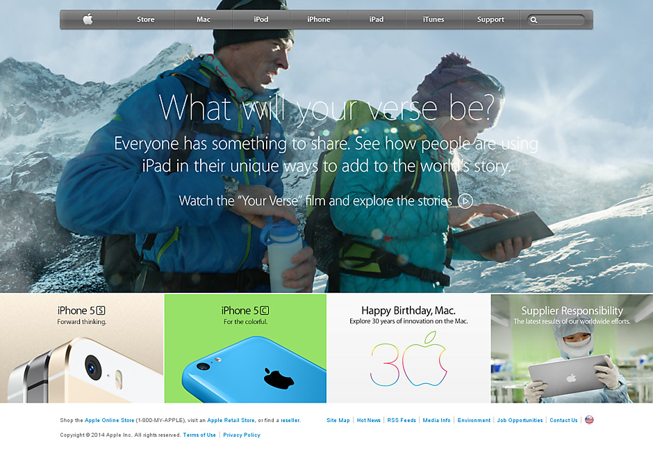 Apple's story appealing to explorers